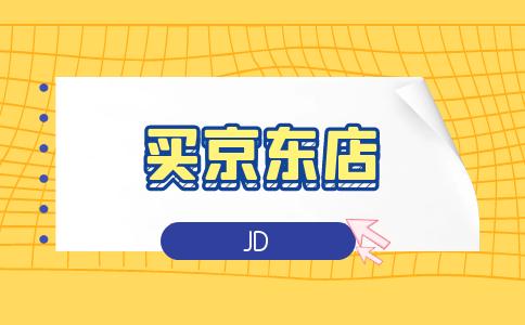 买京东店PC (2).png